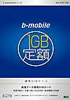 Bmobile1gb