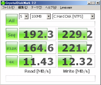 Crystaldiskmarkvmware201